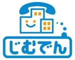 03電話番号をスマホで発着信できるIP電話 「じむでん®」のロゴ画像